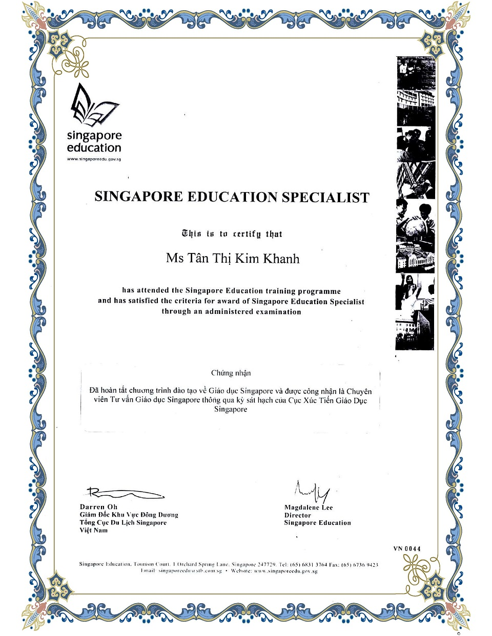 1cSingapore_Education_Specialist_-_Tan_Thi_Kim_Khanh