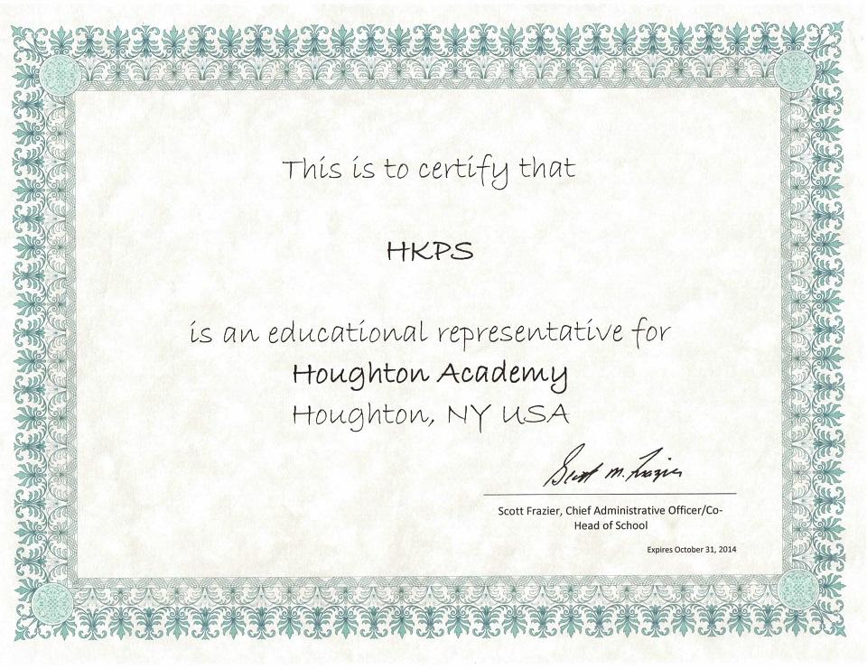 Houghton_Academy
